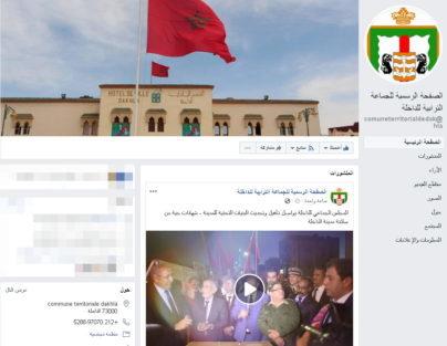بلدية الداخلة ـ الجماني
